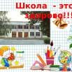 img_user_file_543554b98a8e8_0.jpg