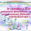 gJkoyDq622E.jpg