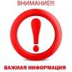208242812-vazhnaya-informatsiya-kartinka-20-foto-18.jpg